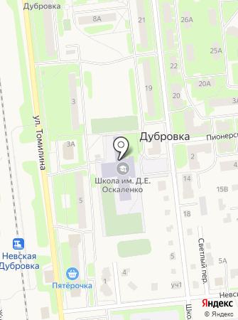 Дубровская средняя общеобразовательная школа с дошкольным отделением на карте