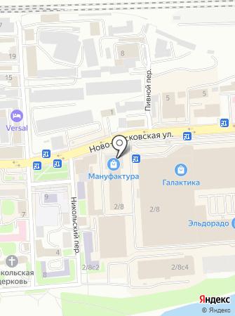 ВегаАвангард на карте