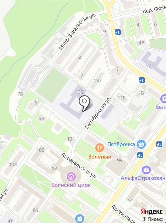 Детская школа искусств №2 им. П.И. Чайковского на карте