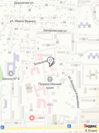 Новомосковська станція швидкої медичної допомоги на карте