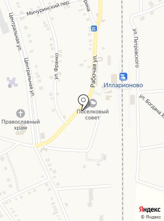 КБ ПриватБанк, ПАО на карте