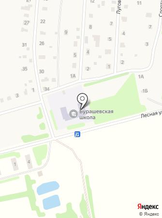 Бурашевская СОШ, МОУ на карте