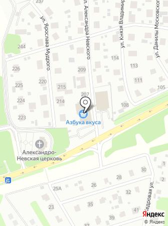 Салют-С на карте