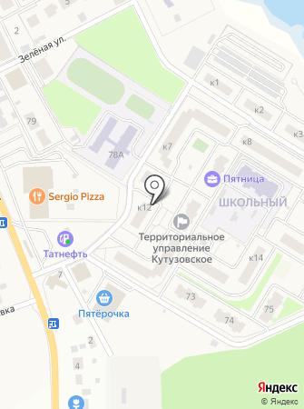 Мнацаканян Д.М. на карте