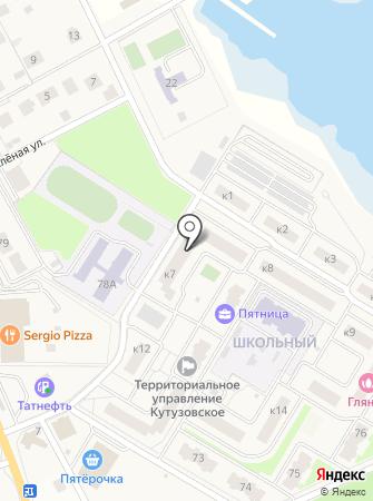 Апогей на карте