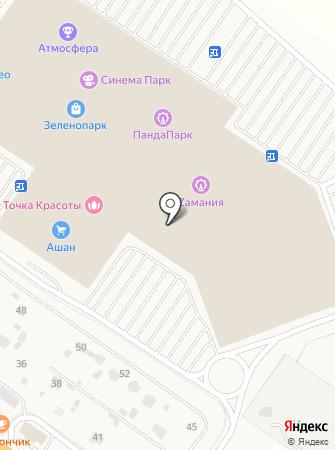 Cosmoprofi на карте