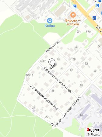 БМВэкспресс на карте