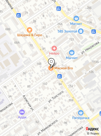 Botanic lounge bar на карте
