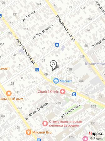 Магазин спецодежды на карте