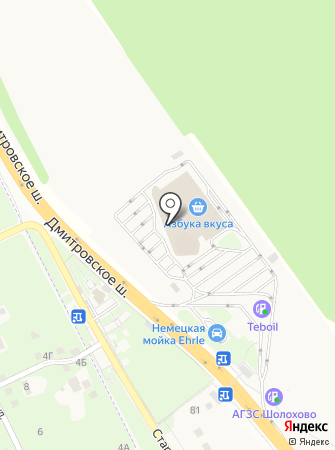 Авуар на карте