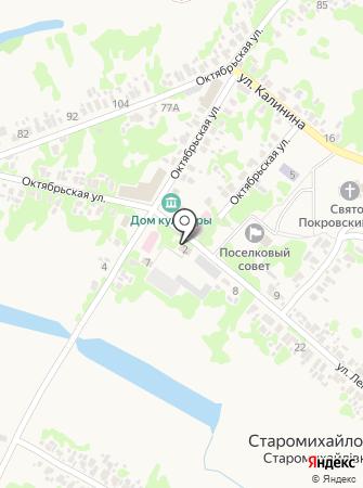 Донбетонстрой на карте