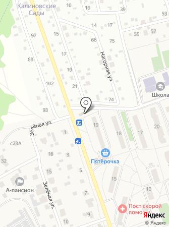 РусАртФарма на карте