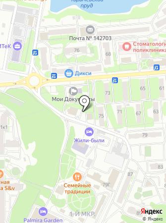 Шиномонтажная мастерская на Школьной на карте