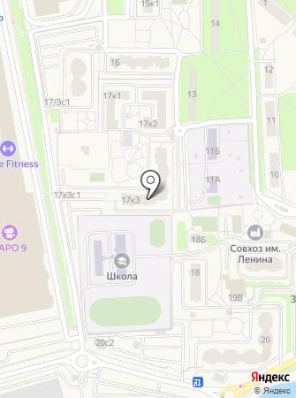 Ателье по ремонту и пошиву одежды на ул. Совхоз имени Ленина пос на карте