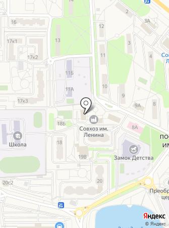 Администрация сельского поселения Совхоз им. Ленина на карте