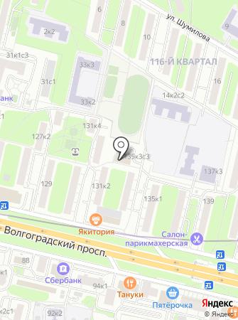 Кримико, АНО на карте