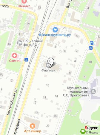 Главное Управление государственного строительного надзора Московской области на карте