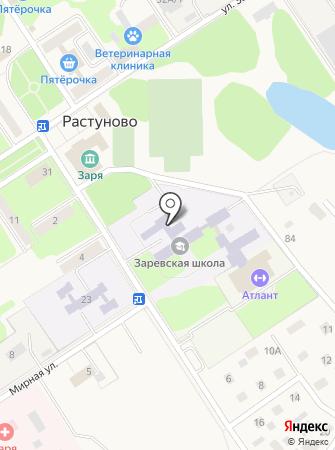 Заревская средняя общеобразовательная школа с углубленным изучением отдельных предметов на карте
