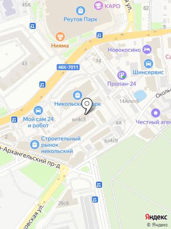 Antica Signoria на карте