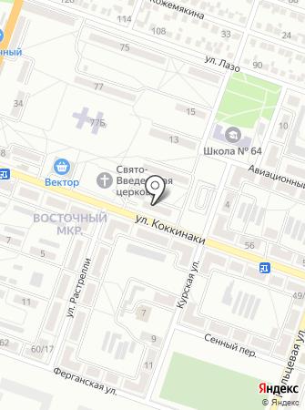 Автомагазин на ул. Коккинаки на карте