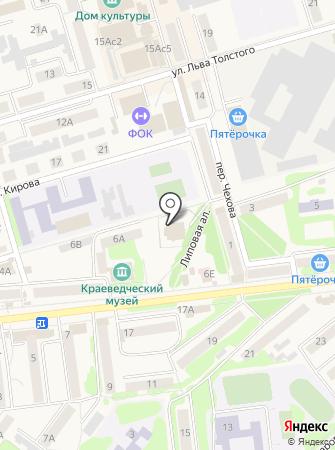 Центр занятости населения г. Киреевска на карте