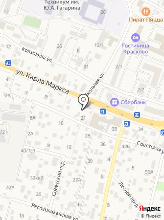 Шиномонтажная мастерская на ул. Карла Маркса на карте