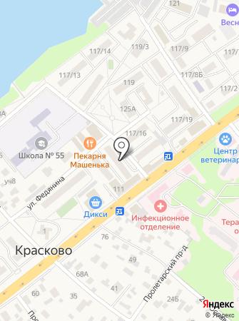 Мастерская по ремонту обуви на ул. Карла Маркса на карте