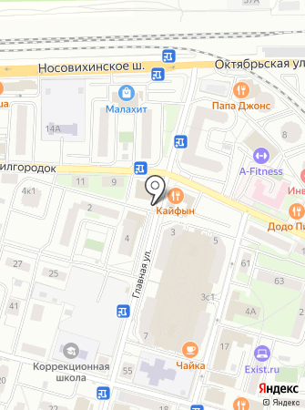 Киоск печатной продукции на карте