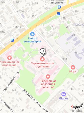 Люберецкая районная больница №1 на карте