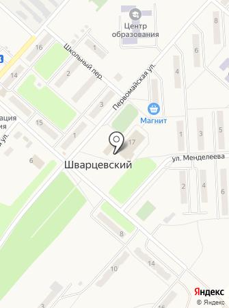 Шварцевская поселковая библиотека на карте