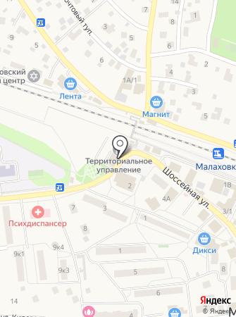Администрация городского поселения Малаховка на карте