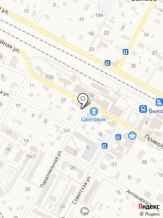 Платежный терминал, Сбербанк, ПАО на карте