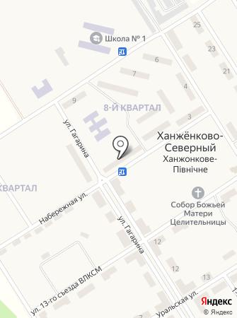 Панацея, аптека на карте