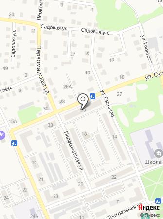 Магазин бытовой химии и хозяйственных товаров на ул. Островского на карте