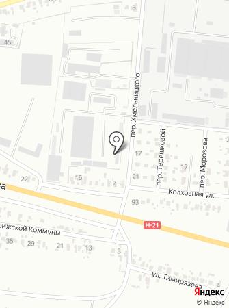 Таможенный пост Харцызск на карте