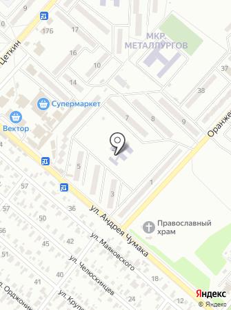Управление Пенсионного фонда Украины в г. Харцызске на карте