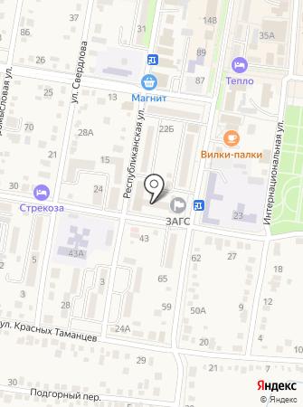 ЗАГС г. Абинска на карте