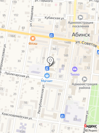 Центр занятости населения Абинского района на карте