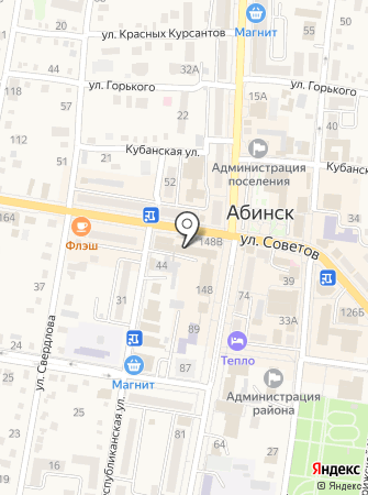Почта банк, ПАО на карте