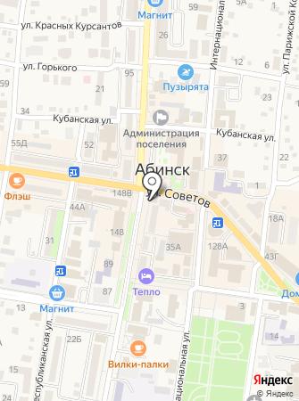 Фотоэкспресс на карте