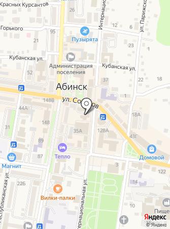 Следственный отдел по Абинскому району на карте