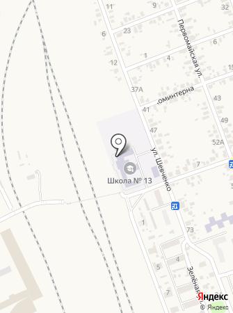 Иловайская общеобразовательная школа I-III ступеней №13 на карте