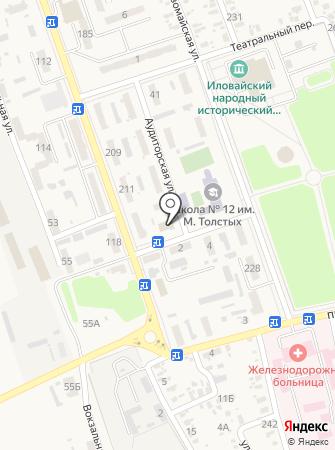 Березка, кафе-бар на карте