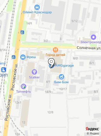 Интегфуд-Краснодар на карте
