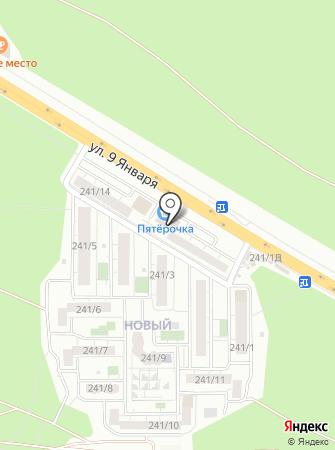 Здоровый Город на карте