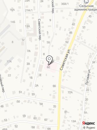 Отрадненская амбулатория на карте