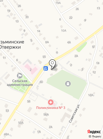 Храм Рождества Христова на карте