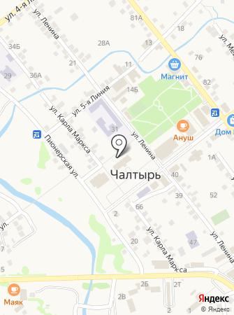 Администрация Мясниковского района на карте