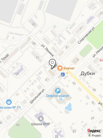 Отделение почтовой связи №545 на карте