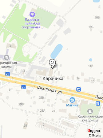 Баня №10 на карте
